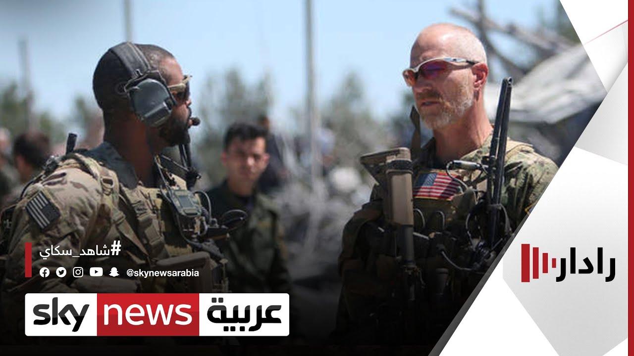 التحالف الدولي: هجوم بطائرة مسيرة يستهدف قاعدة عسكرية في كردستان العراق | #رادار  - نشر قبل 7 ساعة
