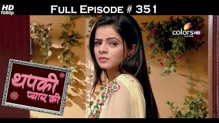 Thapki Pyar Ki - 16th June 2016 - थपकी प्यार की - Full Episode HD