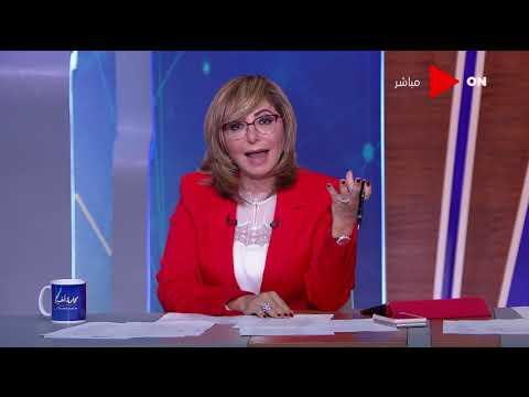 كلمة أخيرة - لميس الحديدي تكشف للمرة الأولي عن أذرع إعلامية لجماعة الإخوان الإرهابية والهدف منها