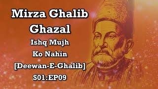 Mirza Ghalib Ghazal - Ishq Mujh Ko Nahin [Deewan-E-Ghalib] S01:EP09