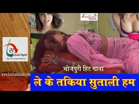 HD Lagele Saiya Sutal Bare Sath Me | Bhojpuri New Hit 2018 Song | Sanjita Sharma
