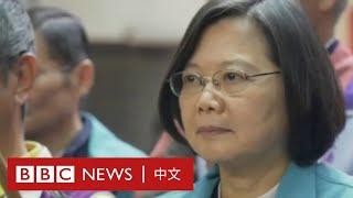 台灣大選:身份認同仍是蔡英文連任選戰的決定性因素 - BBC News 中文