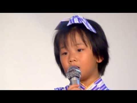 「お父う・Fater」 花京院しのぶ/Kakyoin Cover:東あき/AKI AZUMA Part Enka 6歳 小学校1年生 3年前です! mp3