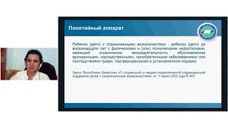 Aitkenova M; Nurbahyt; Тьютор Караган        22 августа 2017 г  15 07 09