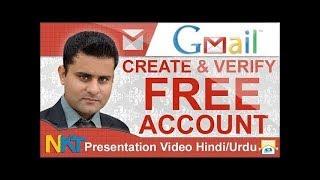 Wie Erstellen Gmail-Konto In Pakistan, Urdu und Hindi, die F-Serie Online Geld