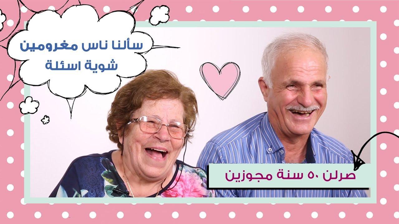 51b8a7dcb عالم الحياة الزوجية | فيديوهات عن الحياة الزوجية