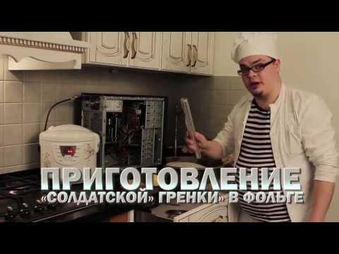 Мультиварка, рецепты с фото на : 496