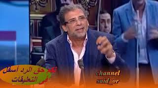 رد خالد يوسف عن الفيديو الجنسى