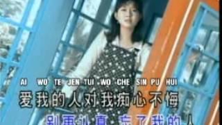 Timi Zhuo 卓依婷 - 爱我的人和我爱的人 Ai Wo De Ren He Wo Ai De Ren