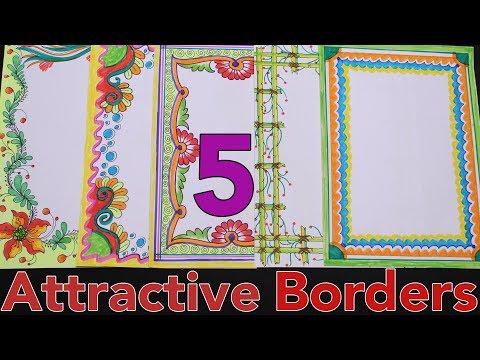 Border Designs On Paper | Project Work Designs # Frame designs| My Creative Hub