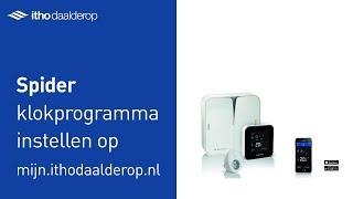 Spider klokprogramma instellen op mijn.ithodaalderop.nl