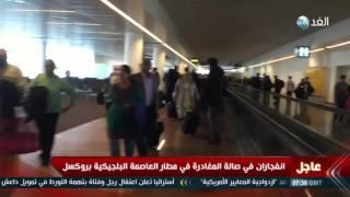 """عاجل ..  انفجاران في صالة المغادرة في مطار العاصمة البلجيكية """"بروكسل"""""""