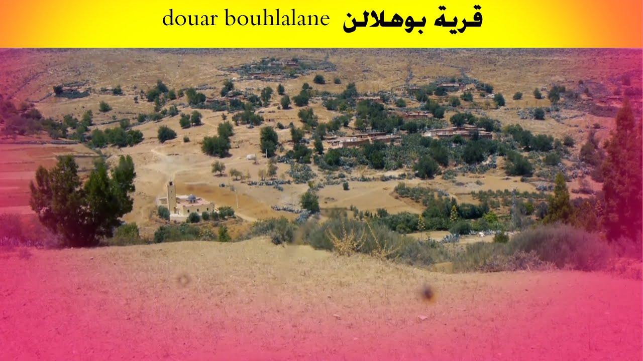 douar bouhlalane  قرية بوهلالن
