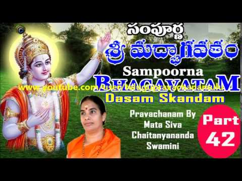 Sri Siddhartha Hautama book hindi pdf download