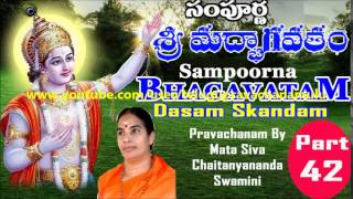 SAMPOORNA BHAGAVATHAM-PART-42 (10th SKANDAM - 6/15) - Sri Mata Siva Chaitanyananda Swamini