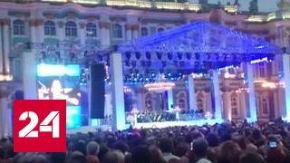 27 мая Санкт Петербург отмечает День города