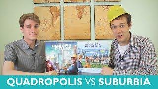 Which is Greater? Episode 1: Quadropolis vs Suburbia