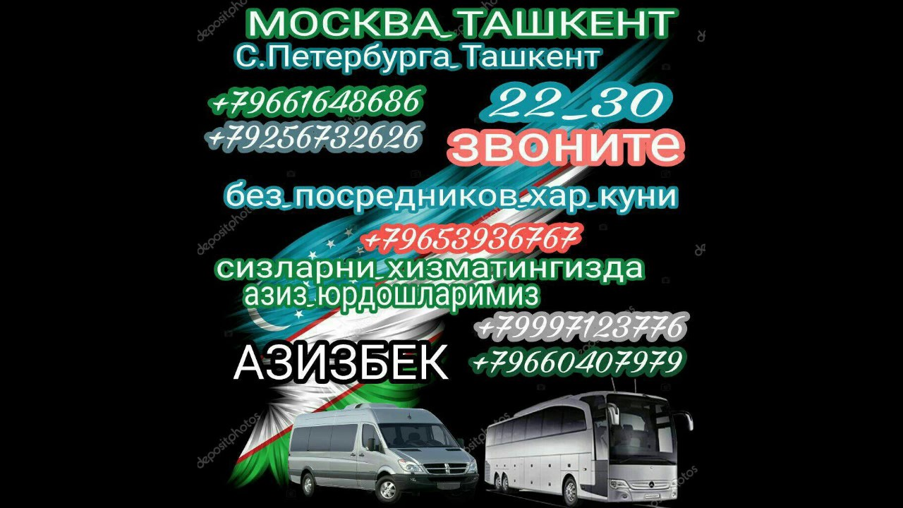 Санкт Петербург Ташкент хамда Москва Ташкент йоналиши бойича .