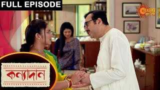 Kanyadaan - Full Episode | 3 May 2021 | Sun Bangla TV Serial | Bengali Serial