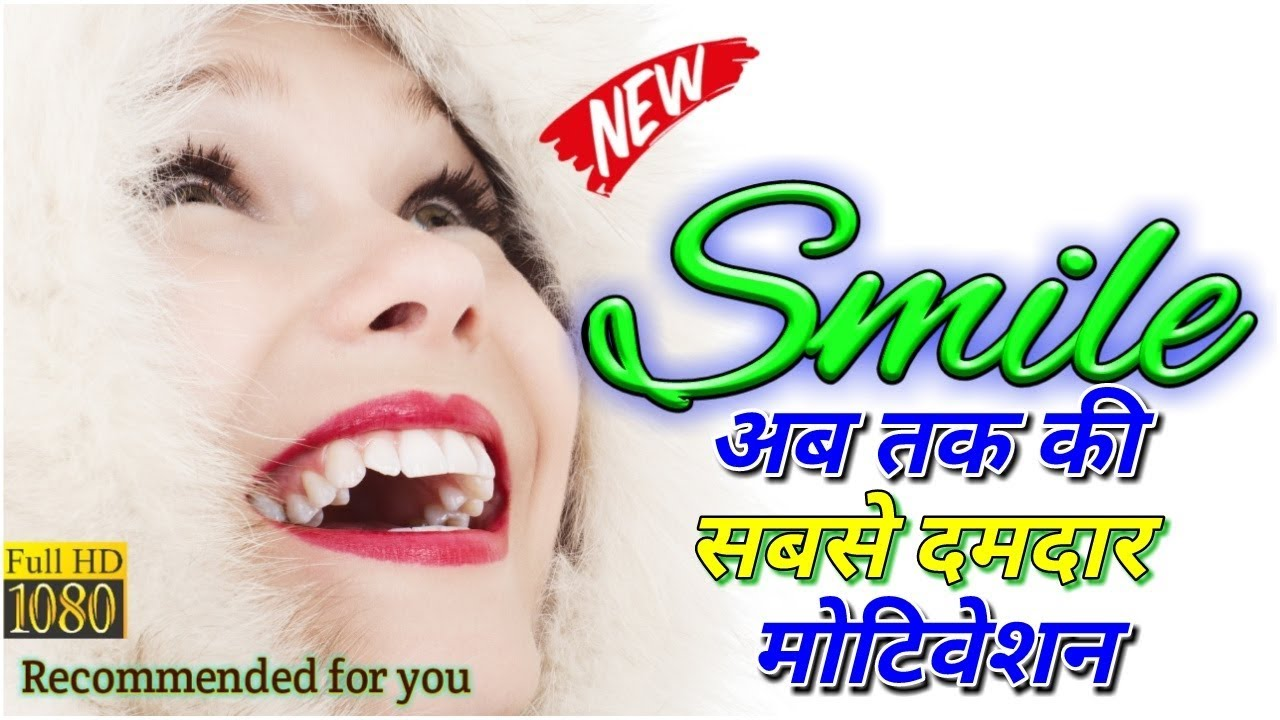 Smile Motivational Video Quotes Smile Shayari Hindi Inspirational