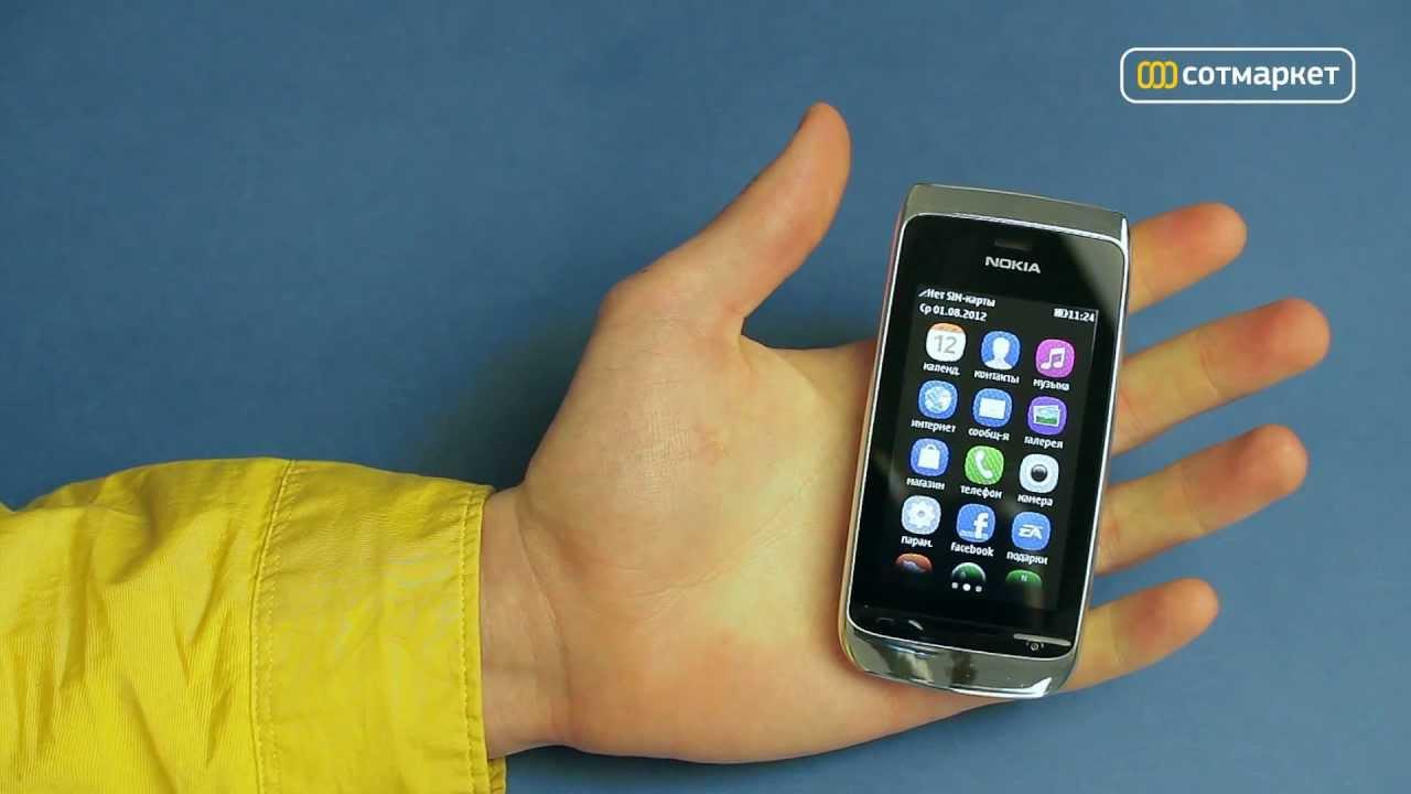 Телефон, аккумулятор bl-4u, зарядное устройство ac-11, гарнитура wh 102, карта памяти microsd 2 гб, дата-кабель, инструкция. Производителем могут быть изменены комплект поставки и страна производства без предварительного уведомления, вследствие чего на момент продажи конкретного.