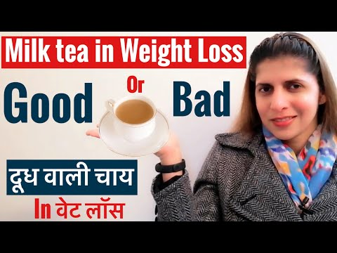 Milk Tea in Weight Loss good or Bad | Side effects & How to Reduce Them | Best Ways & Time to Drink