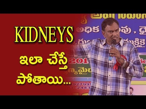 Doing This Increases Strength Of Kidneys | Veeramachaneni Ramakrishna Diet | Gold Star Entertainment