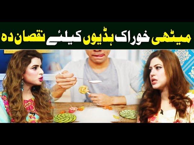 Neo Pakistan with Ainee Khan | 18 June 2019 | Neo News