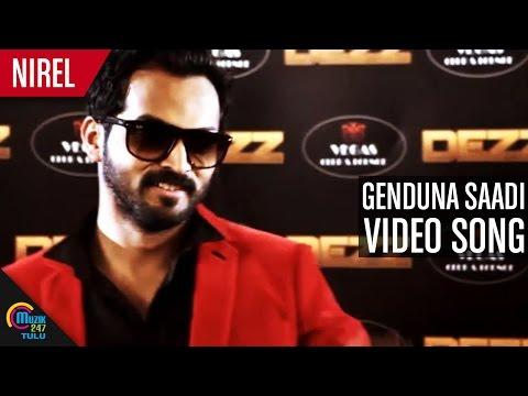 Nirel || Genduna Saadi || Official video Song HD|| Tulu Movie