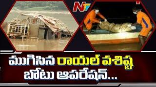 Dharmadi Satyam And Rescue Teams Ends Royal Vasista Boat Operation
