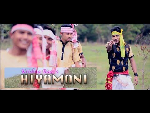KOTHATE MOU By Krishna Raaj & Chayanika Bhuyan || হিয়ামণি ২০১৮|| Assamese New Bihu song