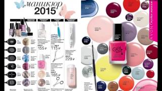 Каталог Avon Россия 6 2015 смотреть онлайн бесплатно