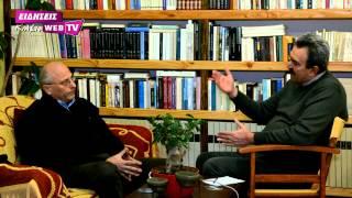 Συνέντευξη Βλάση Αγτζίδη, υπ. βουλευτή ΣΥΡΙΖΑ Κιλκίς στο  Eidisis.gr - WebTV