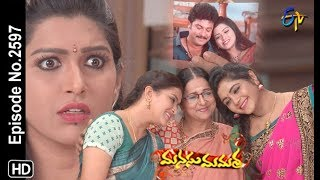vuclip Manasu Mamata | 17th May 2019 | Full Episode No 2597 | ETV Telugu