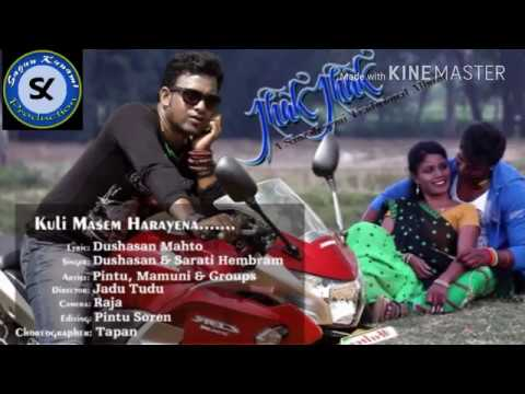 New Santali Jhak Jhak Album song MP3 2017