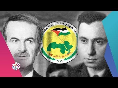 وفي رواية أخرى | الأمين العام المساعد لحزب البعث  السوري ووزير الإعلام الأسبق محمد الزعبي
