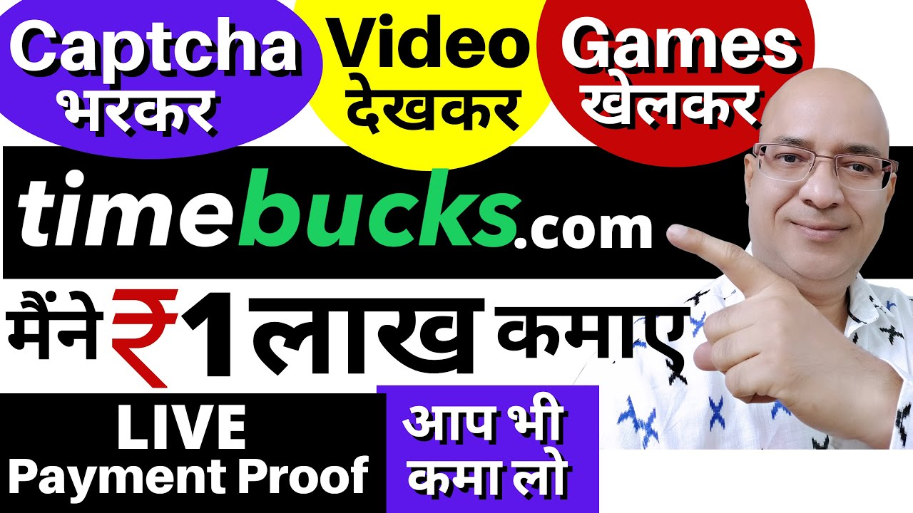 Download Free | Genuine income in real US Dollars on TimeBucks | Work from home | Part time job | freelance