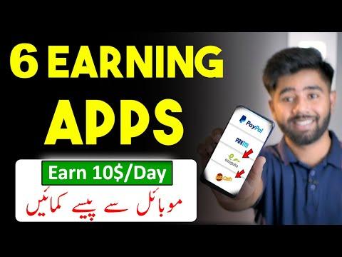 Top 6 Earning Apps to Earn Money Online | Online Earning Apps | Money Making Apps |Make Money Online