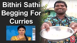 Bithiri Sathi Begging For Curries | Vegetables And Eggs Price Hike | Teenmaar News | V6 News