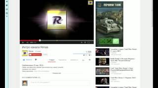 Как скачать видео с YouTube без программ(Скачиваем в два клика в ссылке перед . y вставляем две ss получается http://www.ssyoutube.com/ --------------------------------------------------..., 2014-04-27T10:58:51.000Z)