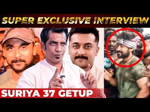 Suriya 37 Getup Secrets! - Makeup Artist Abdul Reveals | KV Anand | UirKa