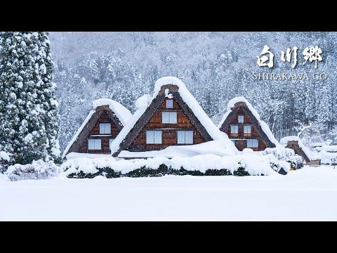 Shirakawa-go in Heavy Snow, The Most Beautiful Winter Scenery in Japan   4K