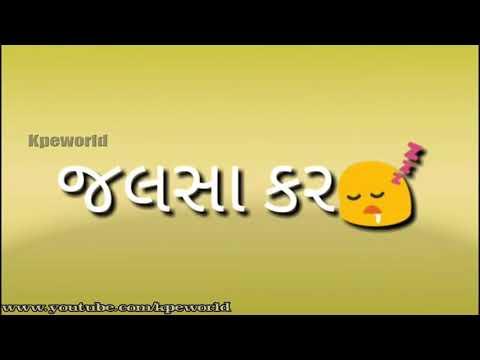 Jalsa Kar Bapu Jalsa KAr -gujarati   WhatsApp Status    Kpeworld   