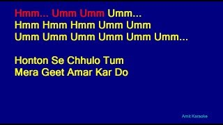 Honton Se Chhulo Tum - Jagjit Singh Hindi Full Karaoke with Lyrics