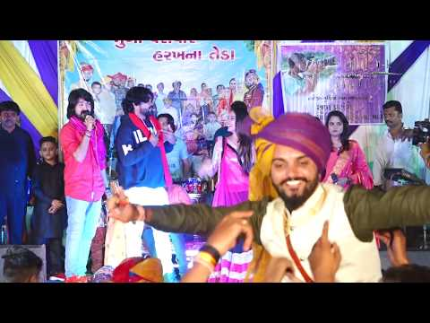 Tane Lai Jase Vararaja Mane Lai Jase Yamraja(vijay Suvada Live Amrapur)
