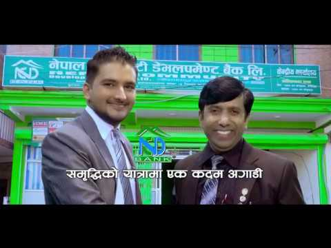 Nepal Community Development Bank Ltd Tvc