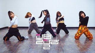 ITZY 있지 '달라달라 (DALLA DALLA)'   커버댄스 DANCE COVER (몰댄고등팀)