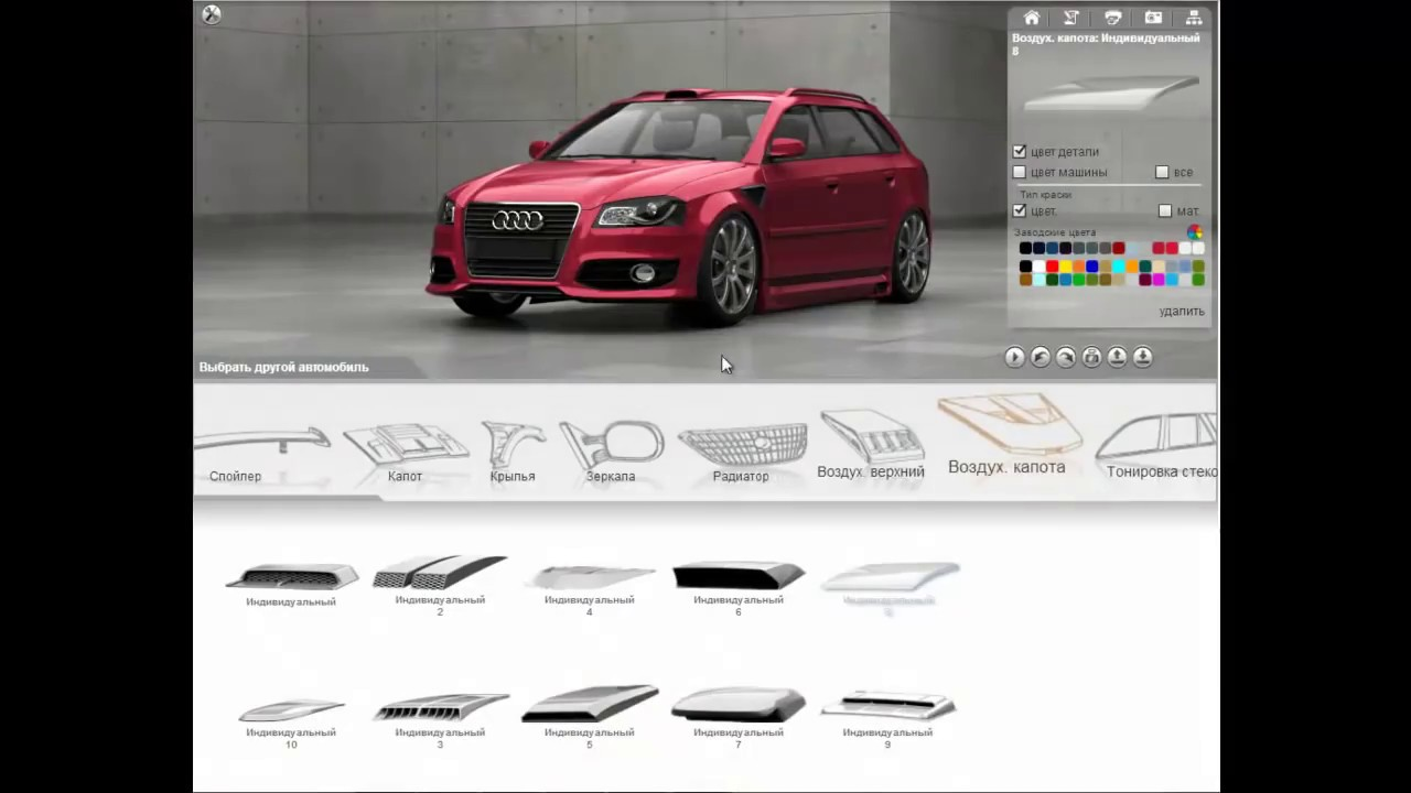 audi a3 8p 2011 3d tuning youtube. Black Bedroom Furniture Sets. Home Design Ideas