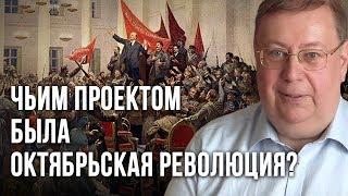 видео Когда была в России революция? Причины, хроника событий, итоги