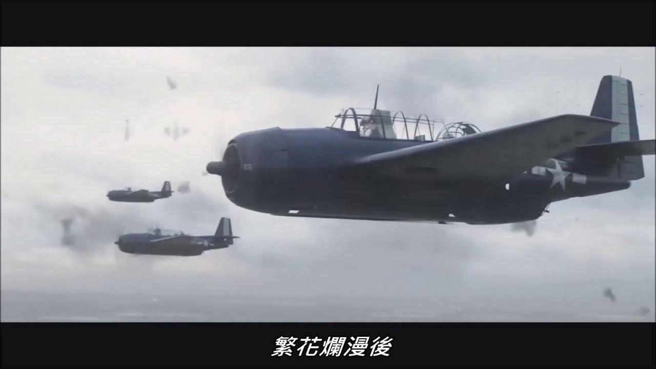 巨砲 大鑑